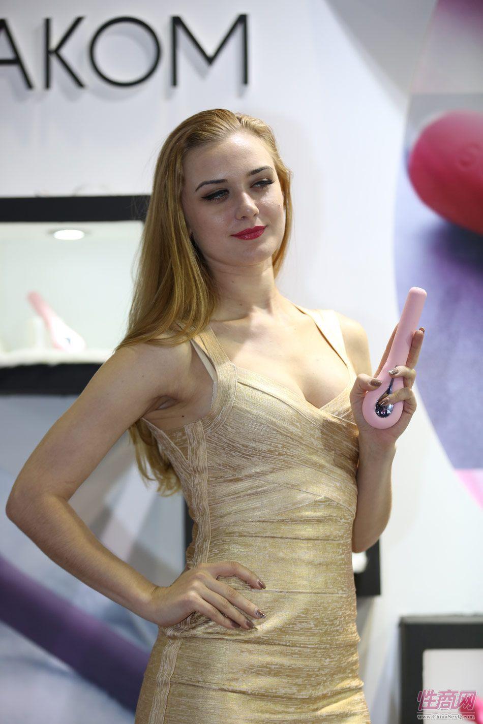 2015上海国际成人展――性感模特(1)图片21