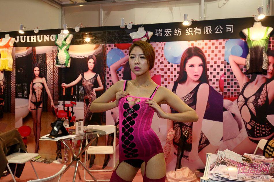 2015上海国际成人展――性感模特(1)图片5