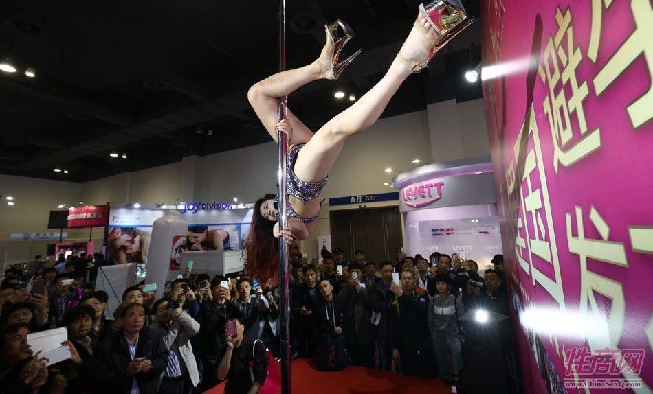 2015上海国际成人展――性感模特(1)图片3