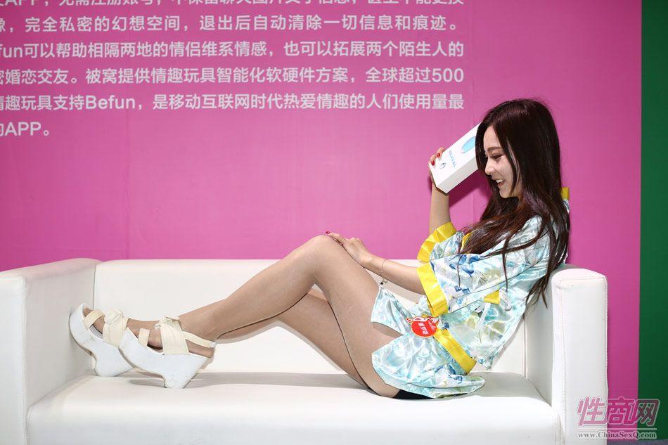 2015上海国际成人展――性感模特(1)图片50