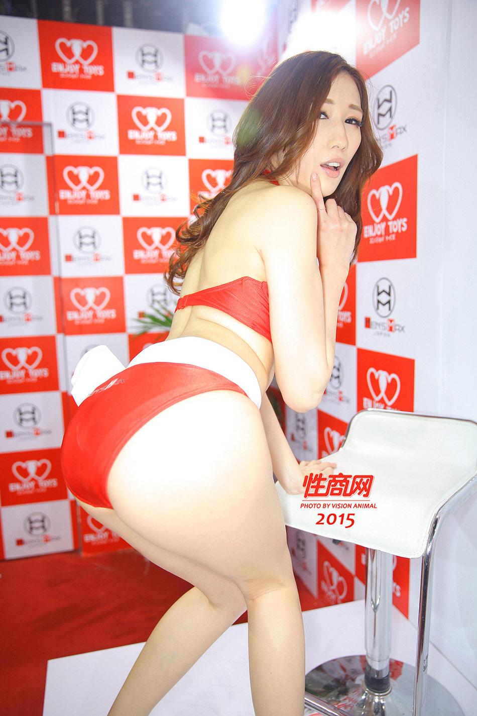 2015上海国际成人展――性感模特(1)图片49