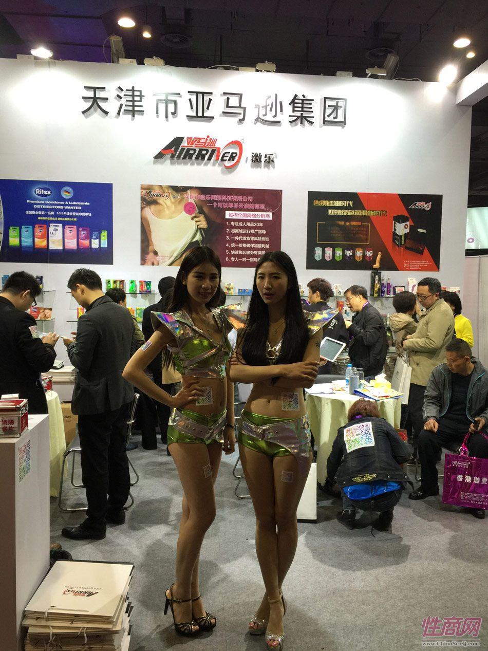 2015上海国际成人展――性感模特(1)图片33