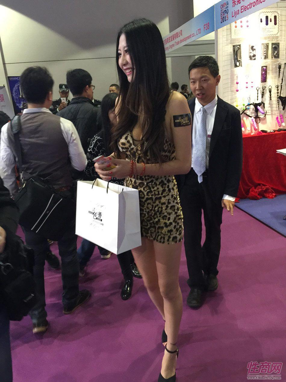 2015上海国际成人展――性感模特(1)图片35