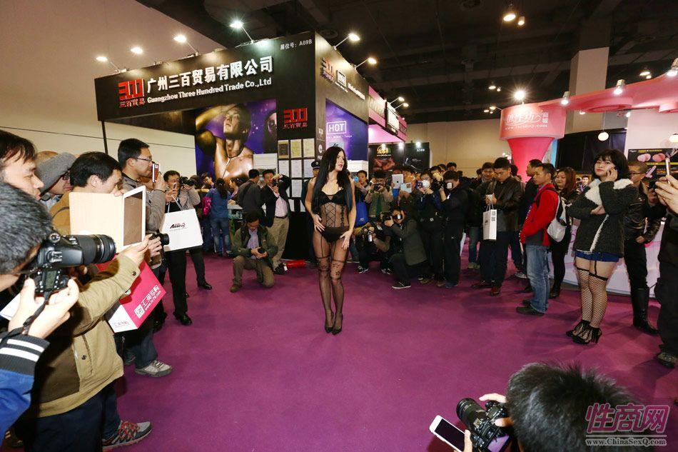 2015上海国际成人展――性感模特(1)图片38