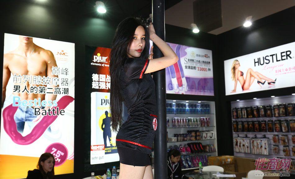 2015上海国际成人展――性感模特(1)图片14