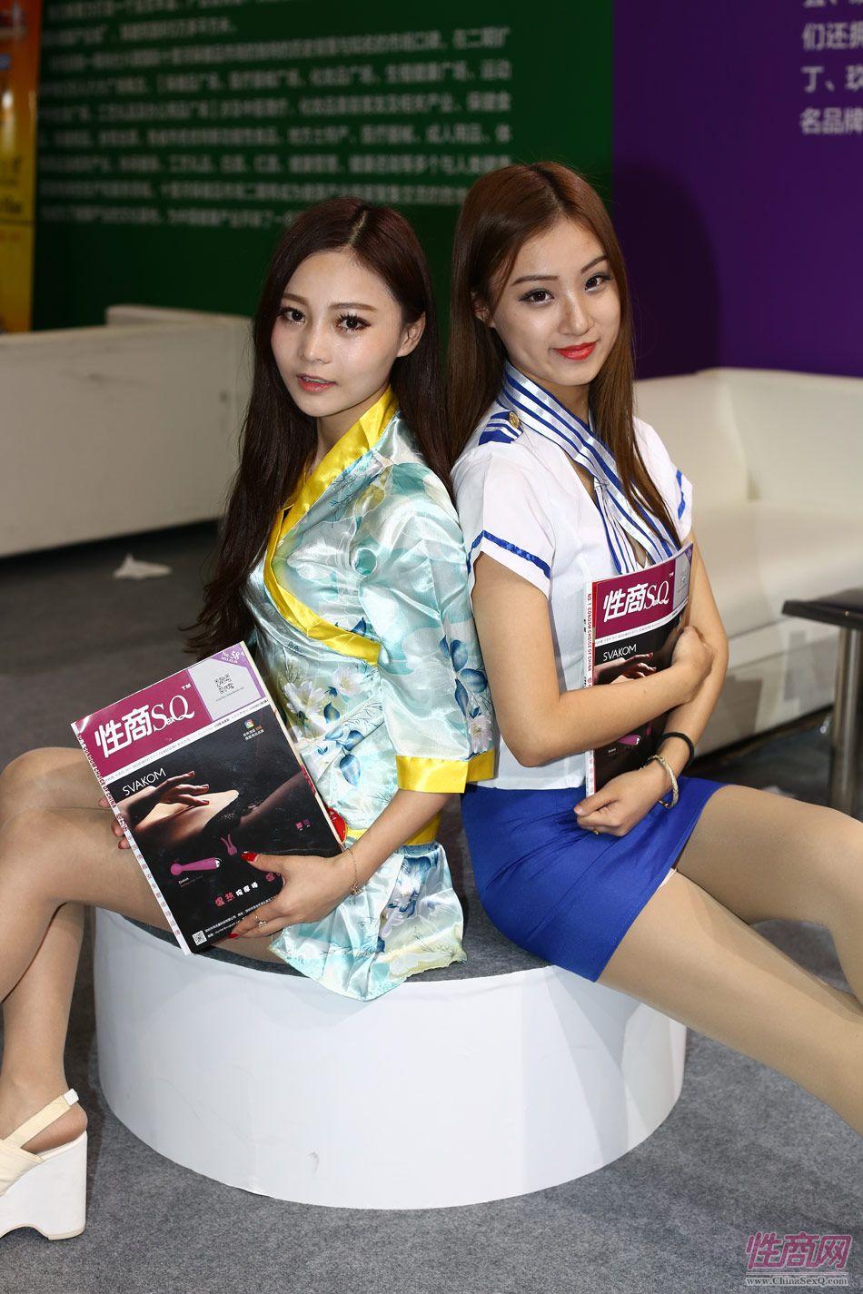 2015上海国际成人展――性感模特(1)图片43