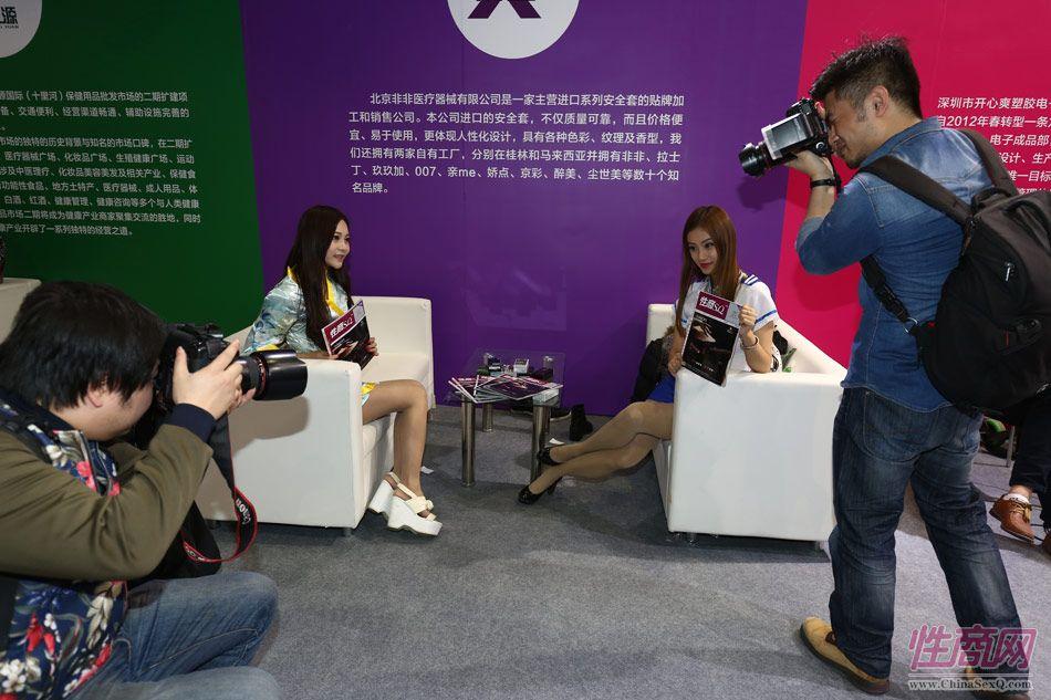 2015上海国际成人展――性感模特(1)图片46