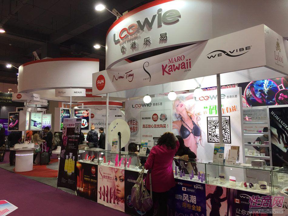 2015上海国际成人展――参展企业(1)图片3