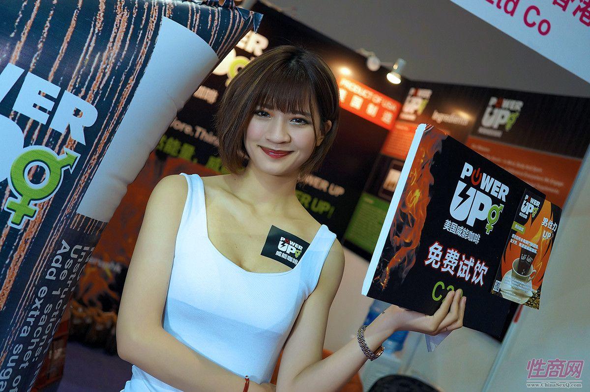 2015上海国际成人展――性感模特(1)图片55