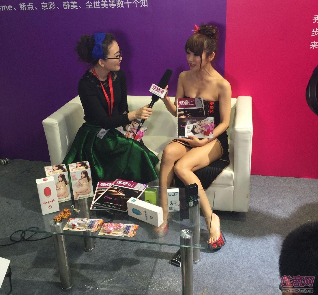 性商网美女记者采访―日本AV女优香西�D图片31