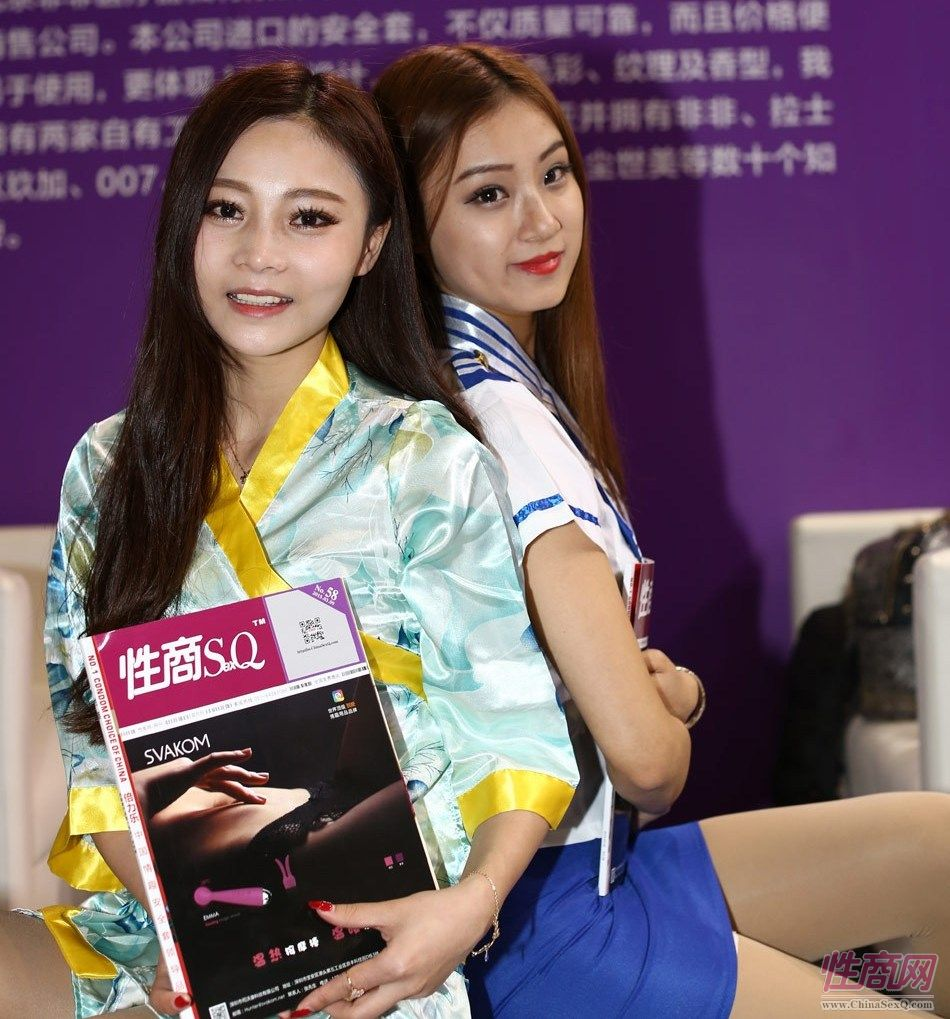 性商网美女记者带你看2015年上海成人展图片25
