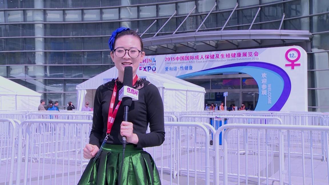 性商网美女记者带你看2015年上海成人展图片2