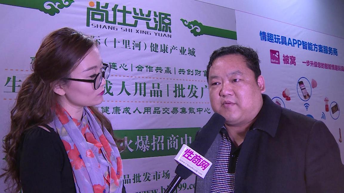 性商网美女记者带你看2015年上海成人展图片41