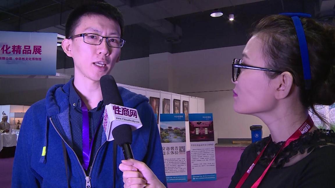 性商网美女记者带你看2015年上海成人展图片12