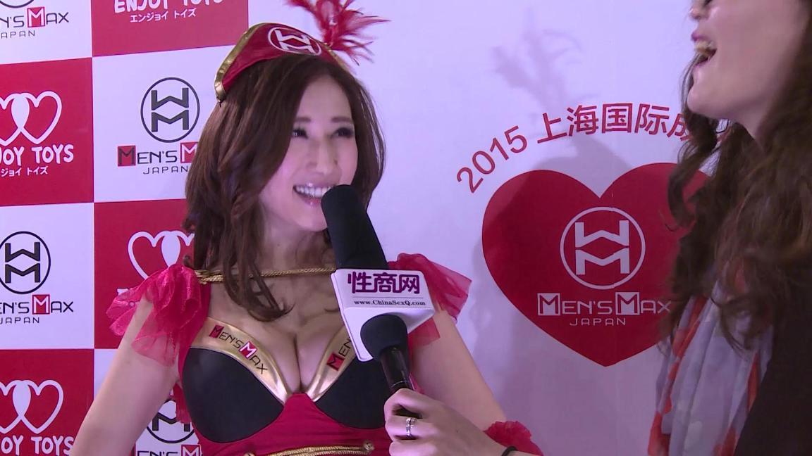 性商网美女记者带你看2015年上海成人展图片7