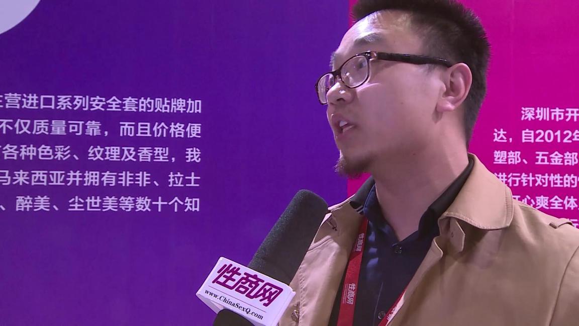 性商网美女记者带你看2015年上海成人展图片40