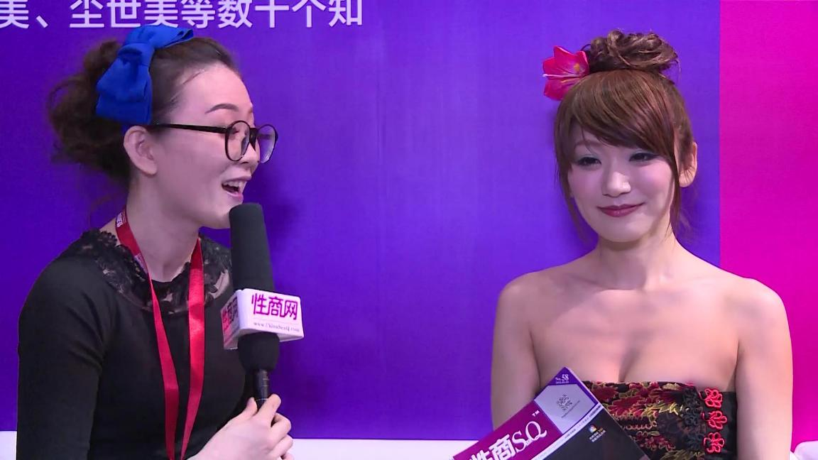 性商网美女记者采访―日本AV女优香西�D图片3
