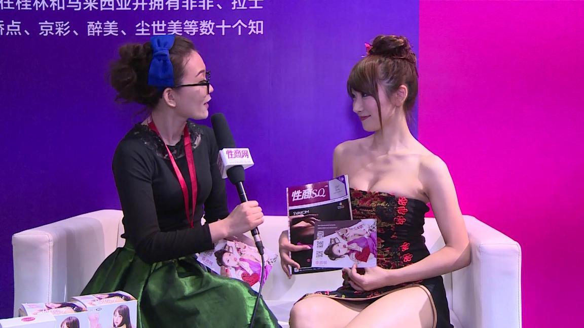 性商网美女记者采访―日本AV女优香西�D图片15