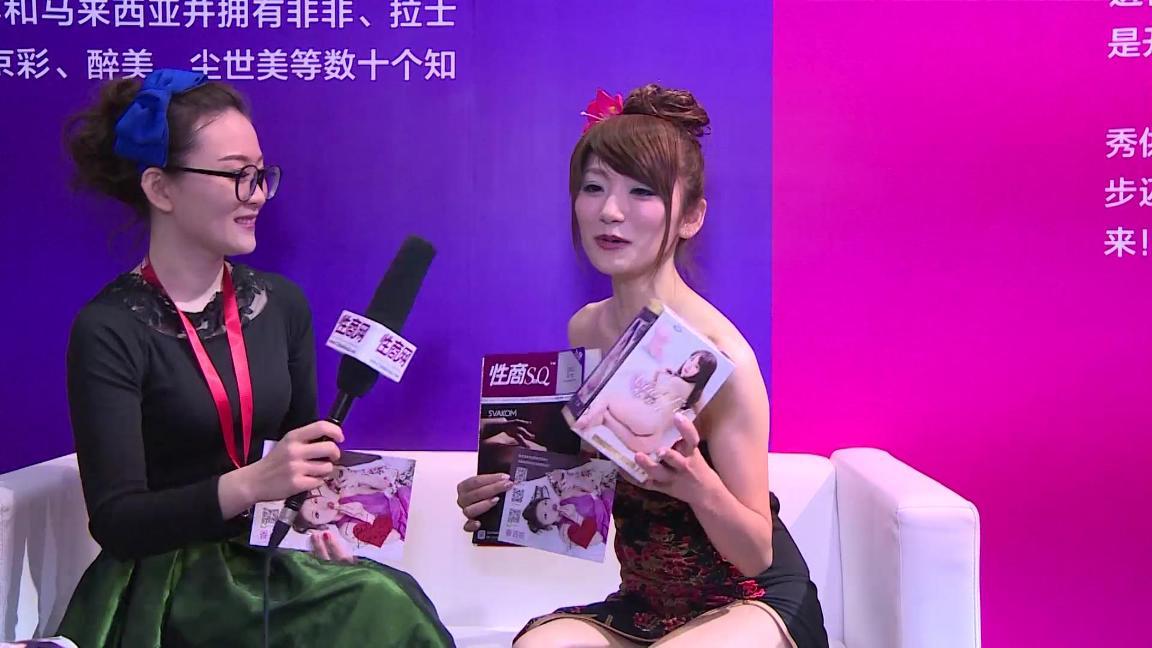 性商网美女记者采访―日本AV女优香西�D图片14