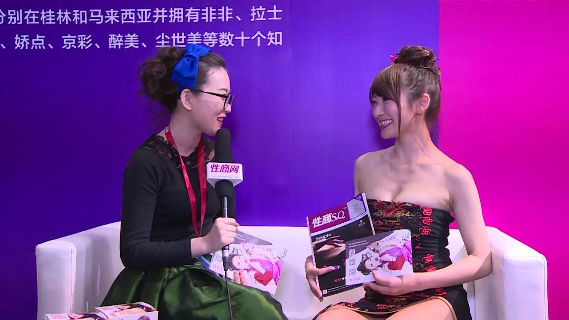 性商网美女记者采访―日本AV女优香西�D图片20