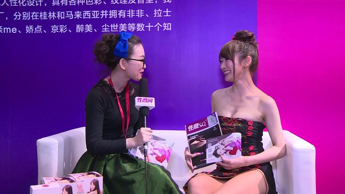 性商网美女记者采访―日本AV女优香西�D图片19