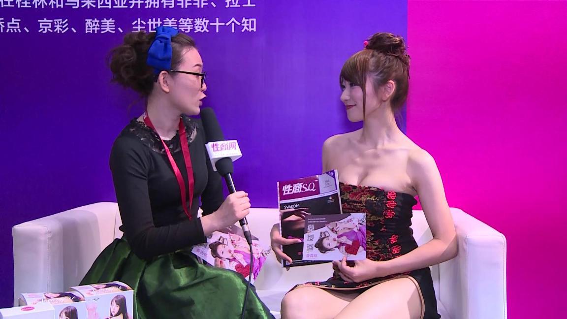 性商网美女记者采访―日本AV女优香西�D图片16
