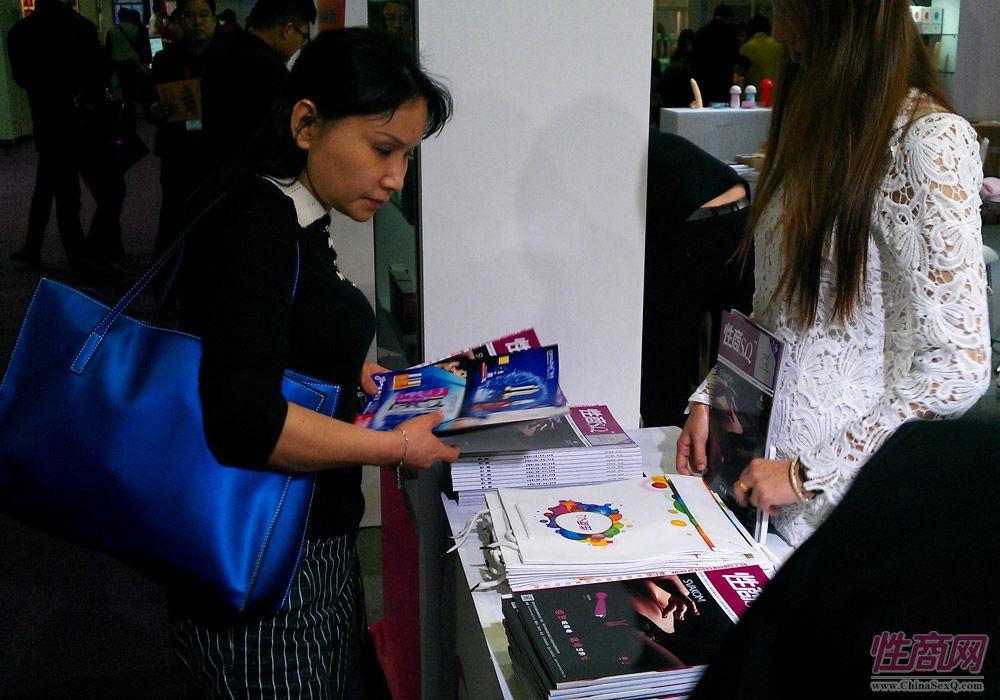 2015上海国际成人展开幕引全球性商关注图片5