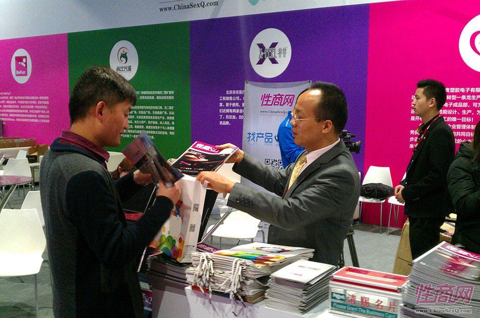 2015上海国际成人展开幕引全球性商关注图片12