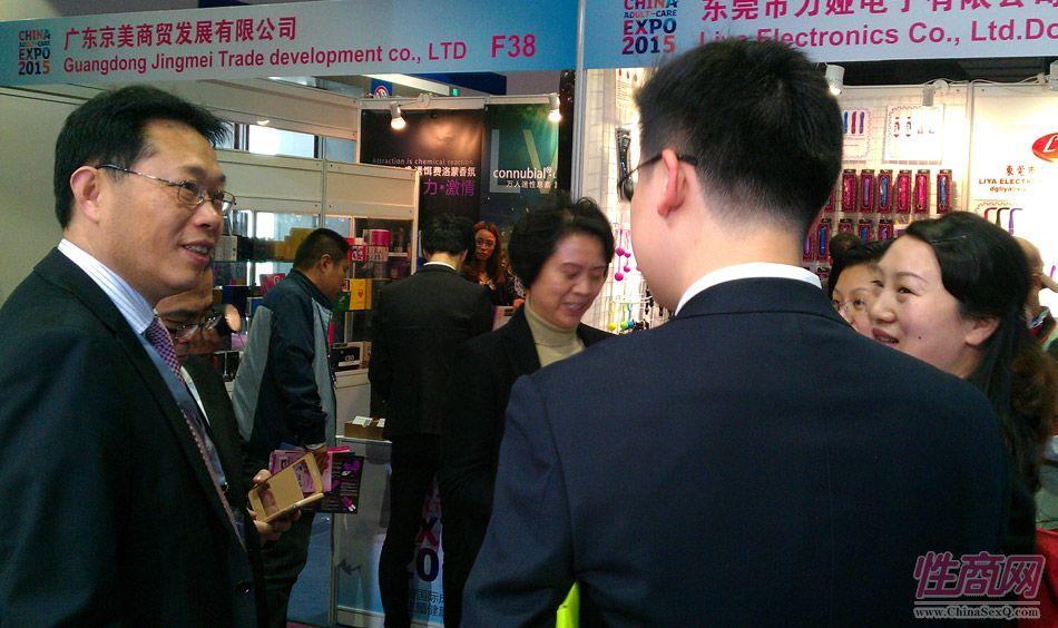 上海成人展组委会感谢性商网对历届上海成人展的大力支持,表达长期战略合作愿景
