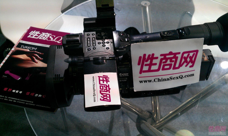2015上海国际成人展开幕引全球性商关注图片23