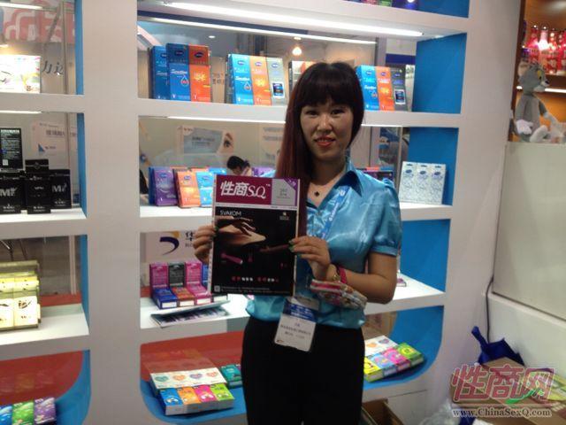 2015上海全国药品交易会―《性商》发行图片1
