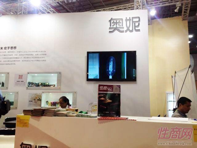 2015上海全国药品交易会―《性商》发行图片2