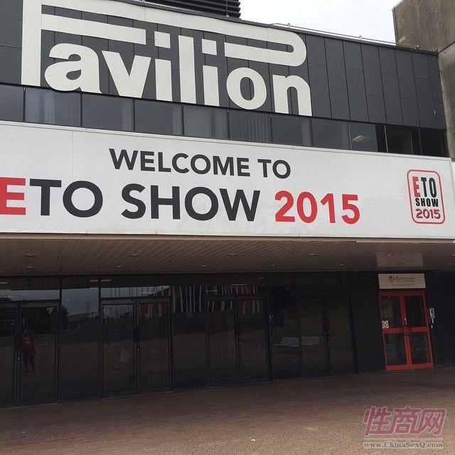 2015英国成人展(ETOShow)现场图片报道图片4