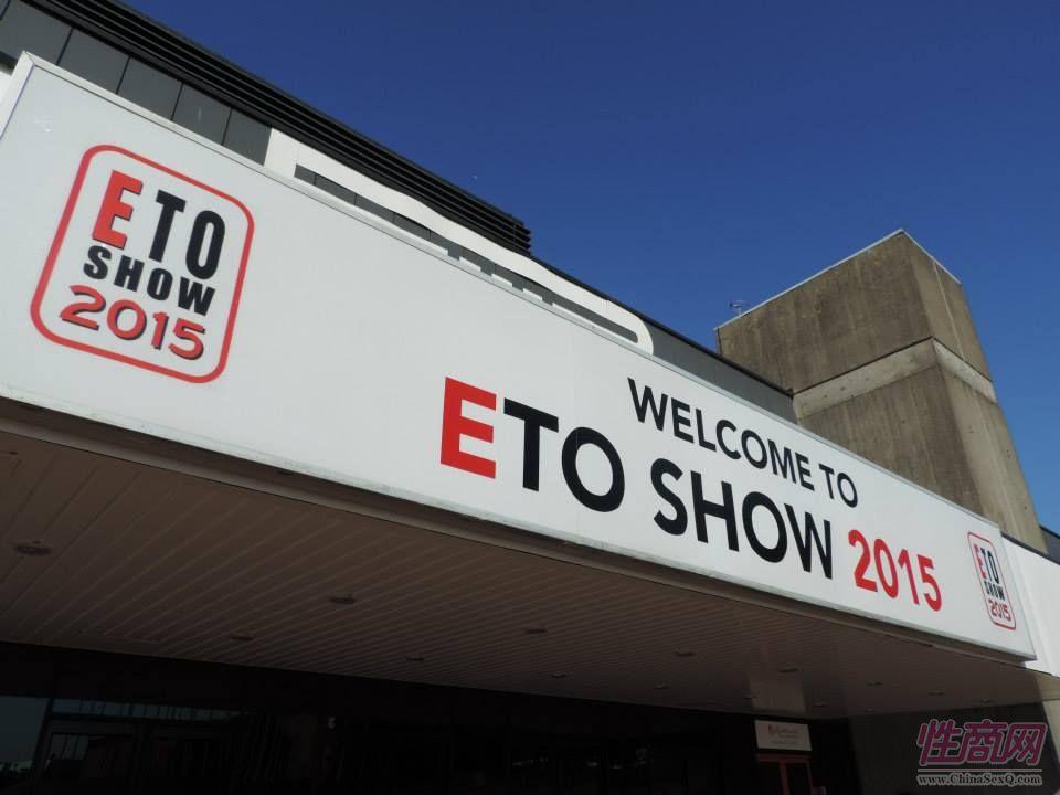 2015英国成人展(ETOShow)展前布置准备图片1