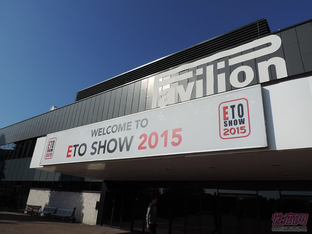 2015英国成人展(ETOShow)展前布置准备图片11