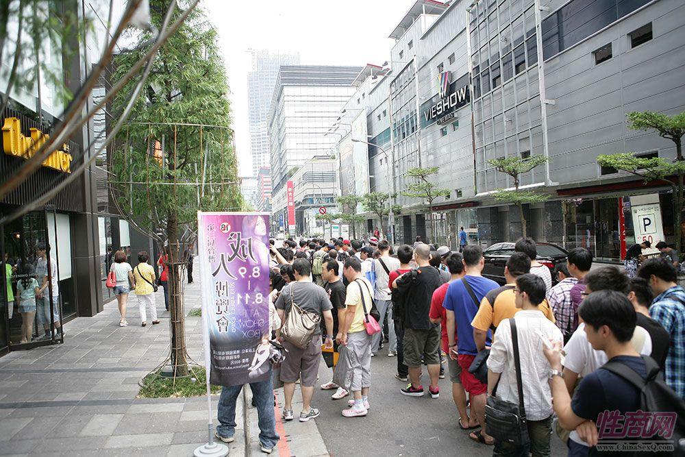 2014第三届台湾成人博览现场图片报道图片4