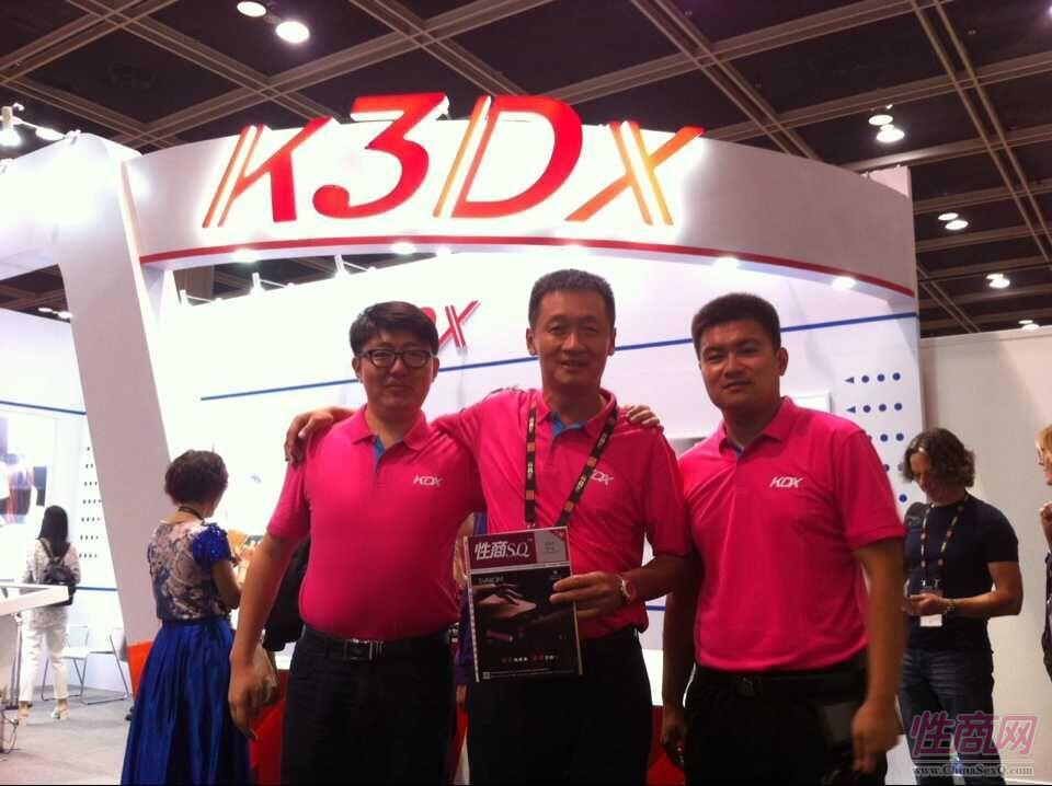 亚洲成人博览开幕,首创亚洲区产业大奖图片1