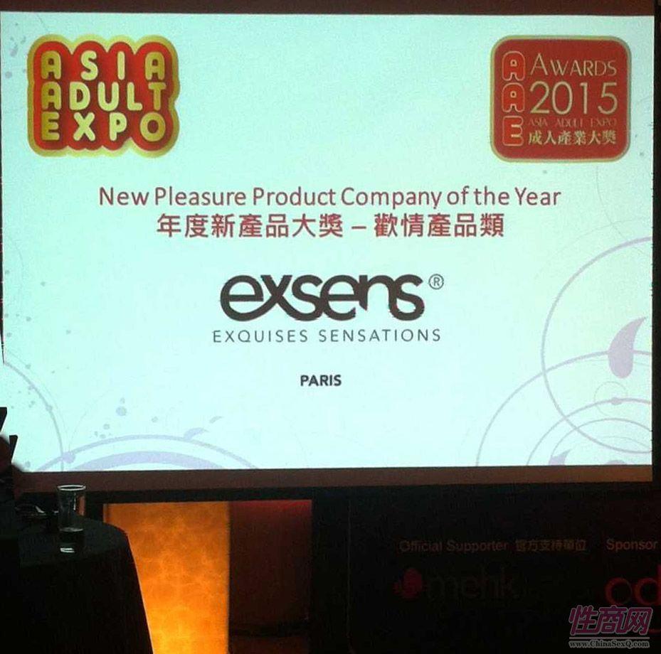 亚洲成人博览开幕,首创亚洲区产业大奖图片14