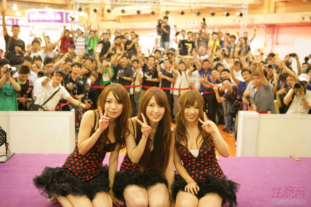 2012第二届台湾成人博览现场图片报道图片3