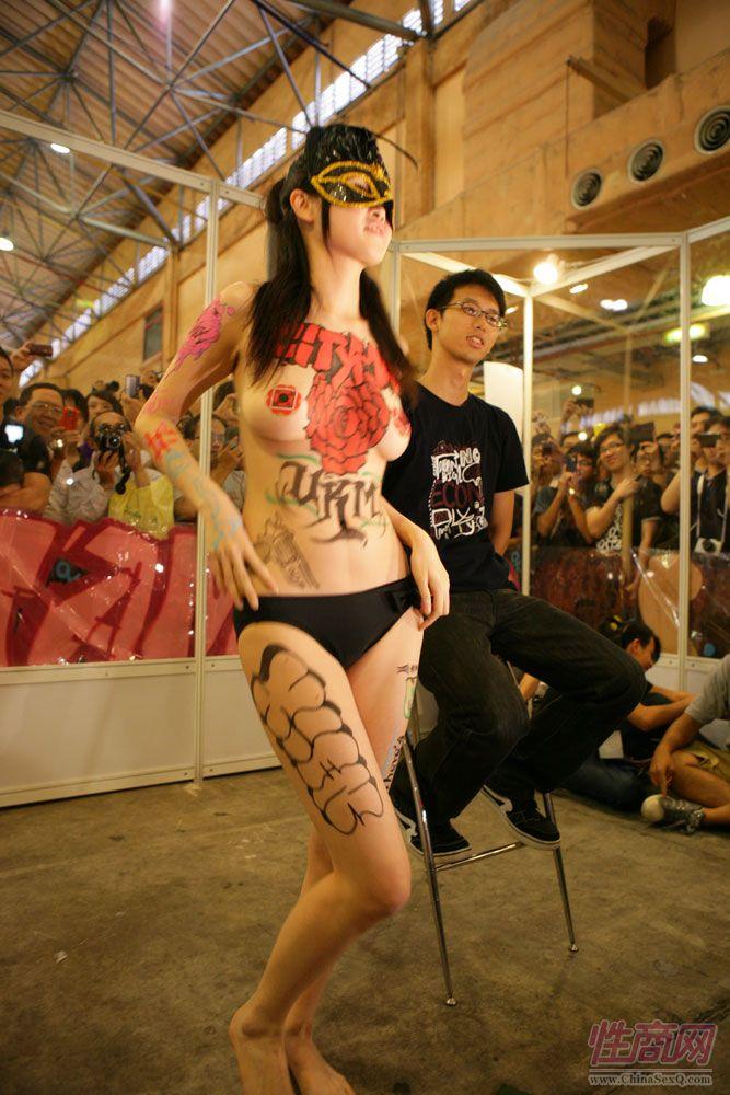 2012第二届台湾成人博览现场图片报道图片7