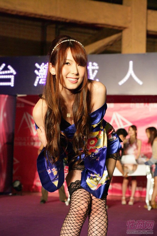 2012第二届台湾成人博览现场图片报道图片10