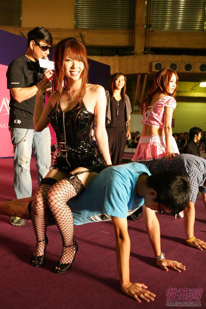 2012第二届台湾成人博览现场图片报道图片9