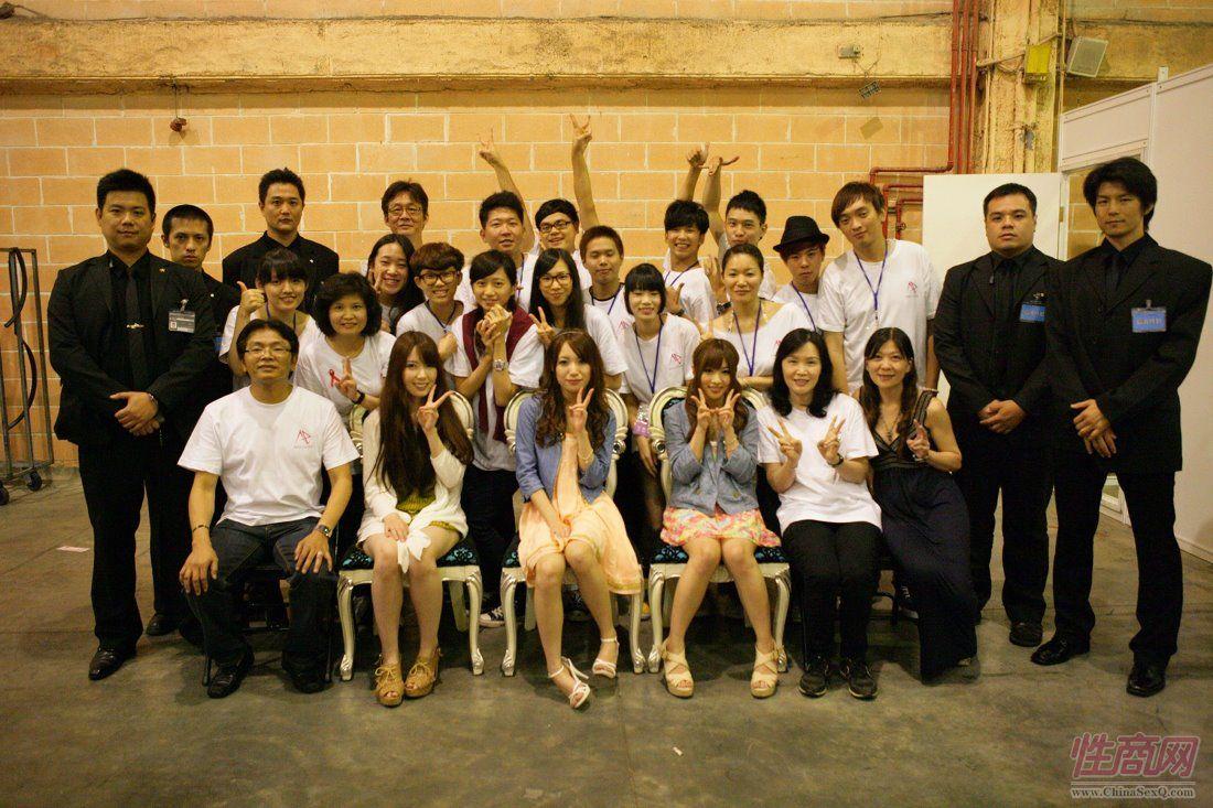 2012第二届台湾成人博览现场图片报道图片15