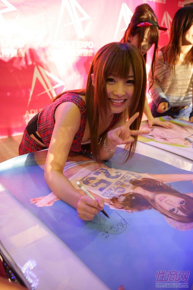 2012第二届台湾成人博览现场图片报道图片14