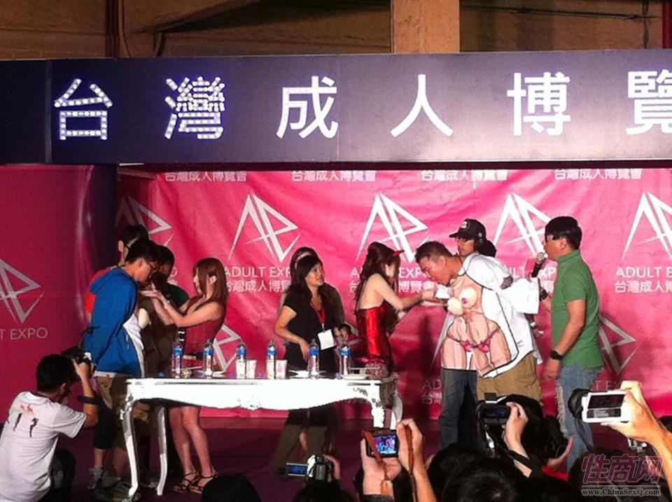 2012第二届台湾成人博览现场图片报道图片23