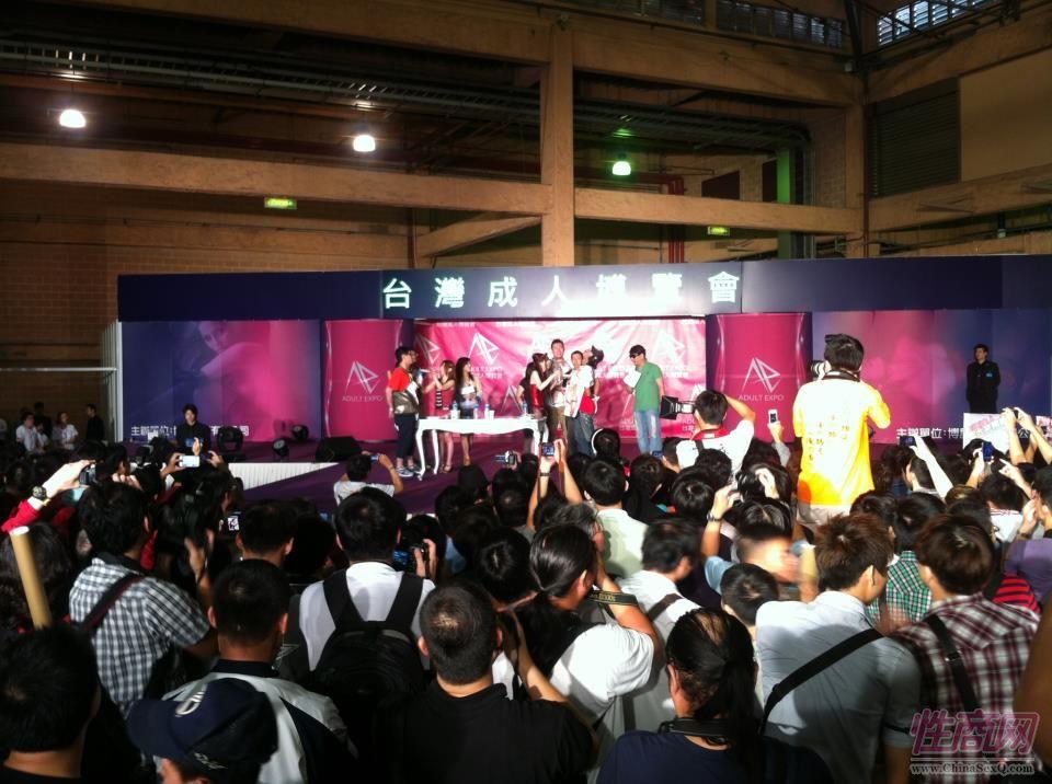 2012第二届台湾成人博览现场图片报道图片21