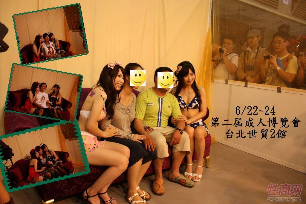 2012第二届台湾成人博览现场图片报道图片25