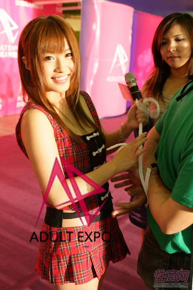 2012第二届台湾成人博览现场图片报道图片29