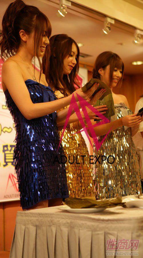 2012第二届台湾成人博览现场图片报道图片34