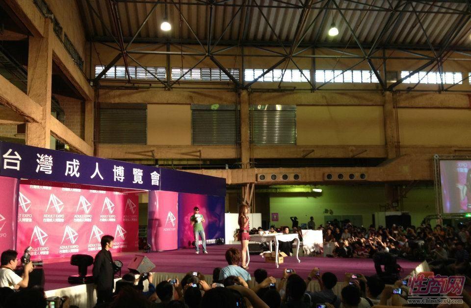 2012第二届台湾成人博览现场图片报道图片38